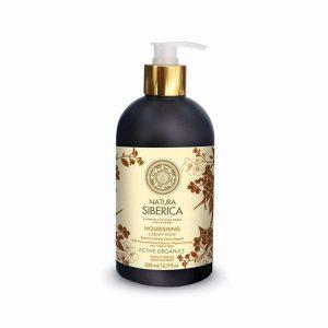 Natura Siberica Nourishing Cream Soap