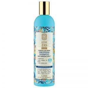 Nutrition & Repair Shampoo
